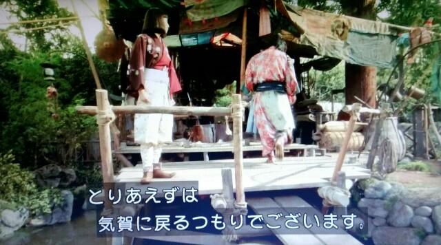 f:id:morifumikirikita319:20170612112213j:image