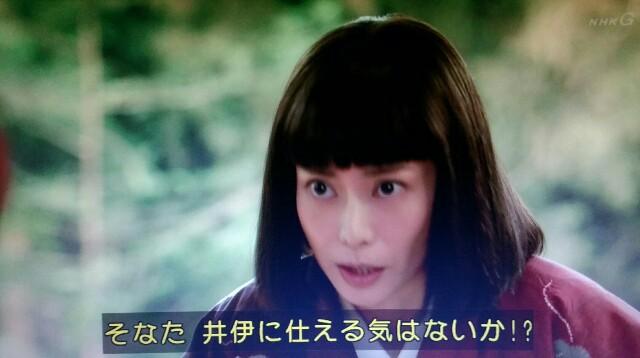 f:id:morifumikirikita319:20170612112229j:image