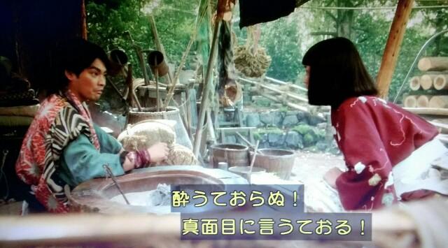 f:id:morifumikirikita319:20170612112314j:image