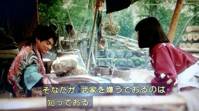 f:id:morifumikirikita319:20170612112359j:image