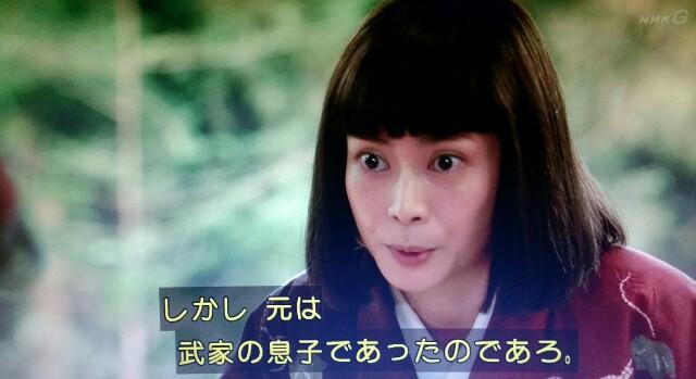 f:id:morifumikirikita319:20170612112415j:image