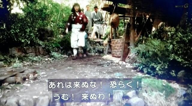 f:id:morifumikirikita319:20170612120405j:image