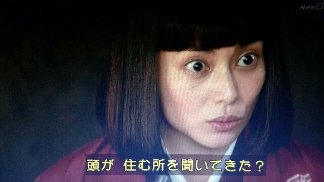 f:id:morifumikirikita319:20170612120553j:image