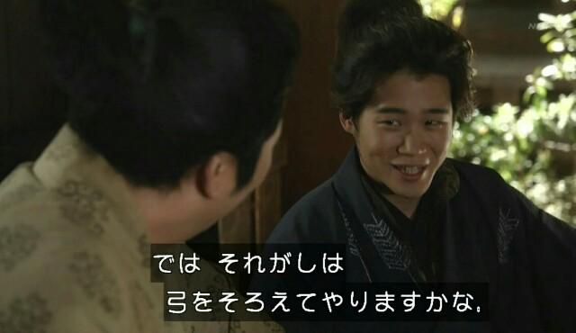 f:id:morifumikirikita319:20170612122225j:image