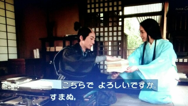 f:id:morifumikirikita319:20170612122330j:image