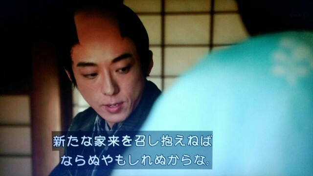 f:id:morifumikirikita319:20170612122407j:image