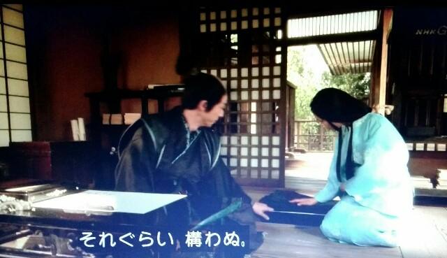 f:id:morifumikirikita319:20170612122442j:image