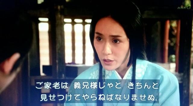 f:id:morifumikirikita319:20170612122514j:image