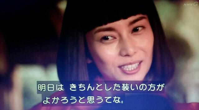 f:id:morifumikirikita319:20170612125505j:image