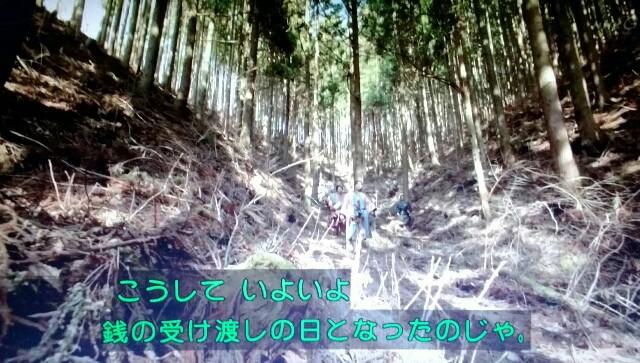 f:id:morifumikirikita319:20170612125558j:image