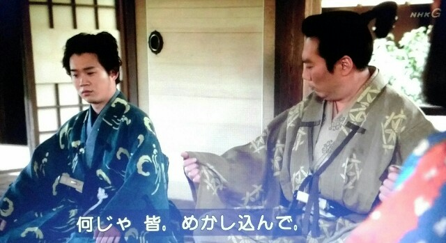 f:id:morifumikirikita319:20170612125633j:image