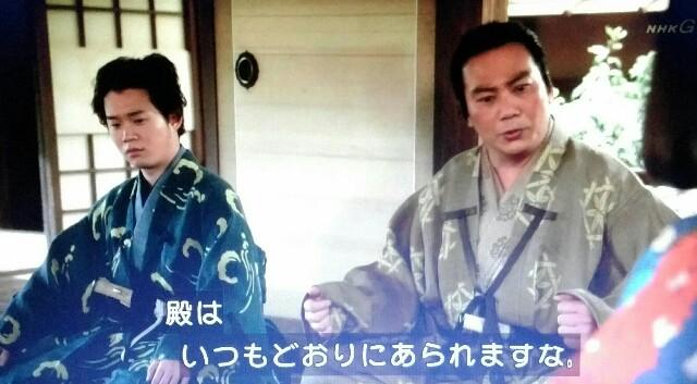 f:id:morifumikirikita319:20170612125652j:image