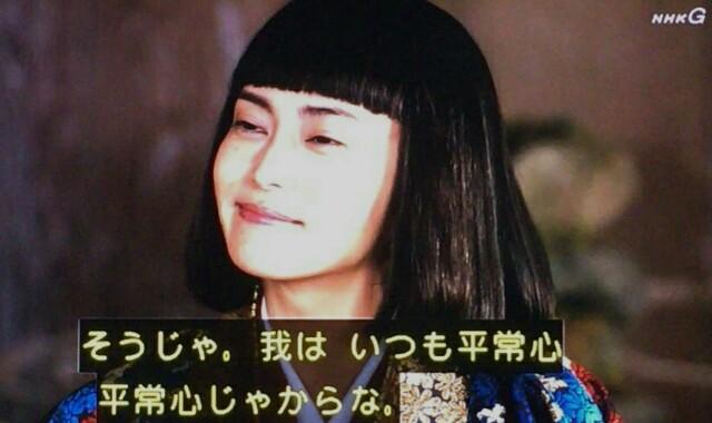 f:id:morifumikirikita319:20170612125726j:image