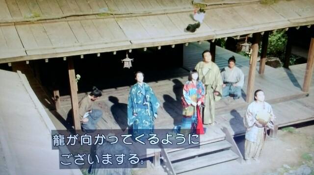 f:id:morifumikirikita319:20170612125910j:image
