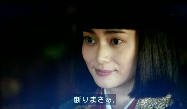 f:id:morifumikirikita319:20170612131825j:image