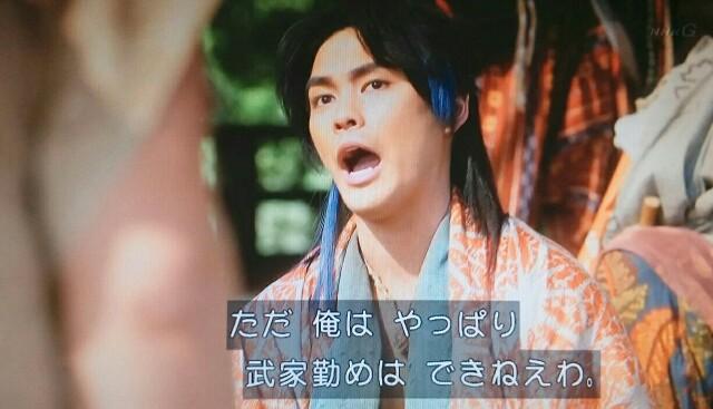 f:id:morifumikirikita319:20170612131942j:image