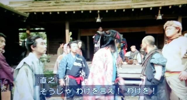f:id:morifumikirikita319:20170612132002j:image