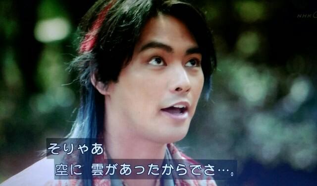 f:id:morifumikirikita319:20170612132023j:image