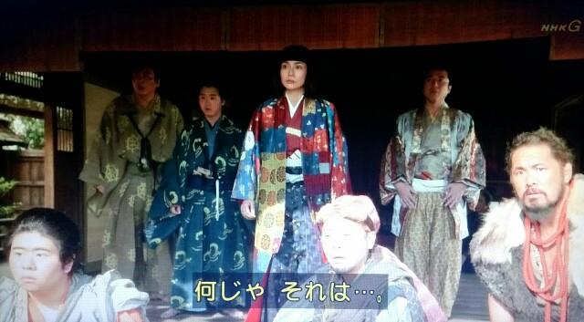 f:id:morifumikirikita319:20170612132042j:image