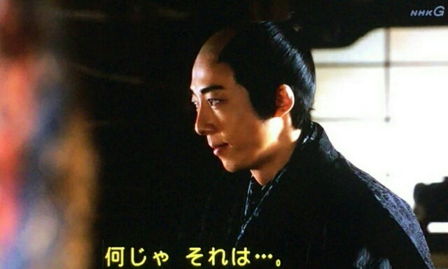 f:id:morifumikirikita319:20170612132056j:image