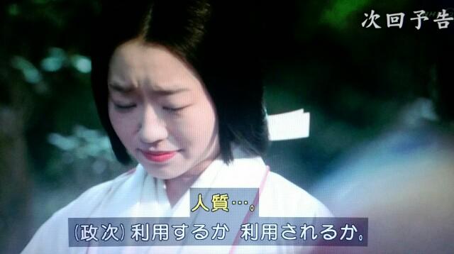 f:id:morifumikirikita319:20170612132757j:image