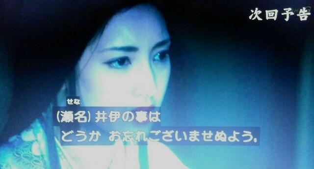 f:id:morifumikirikita319:20170612132824j:image