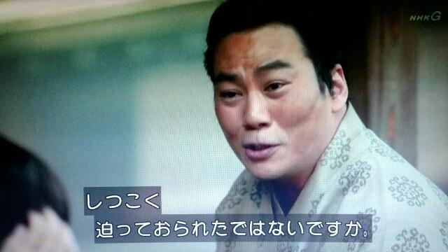 f:id:morifumikirikita319:20170612140045j:image