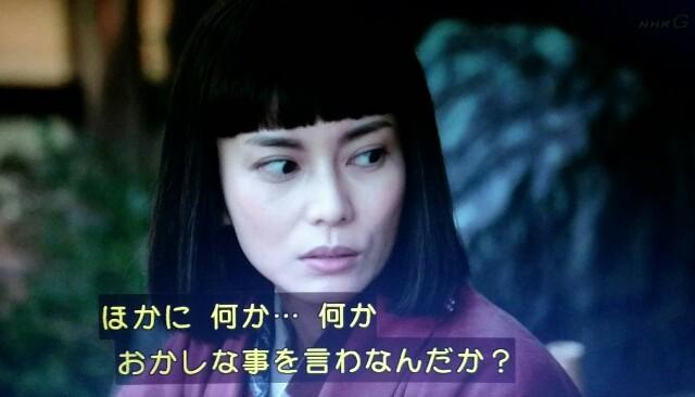 f:id:morifumikirikita319:20170612140108j:image
