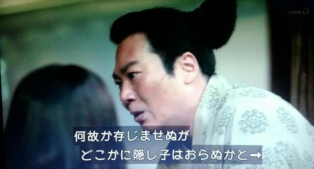 f:id:morifumikirikita319:20170612140122j:image