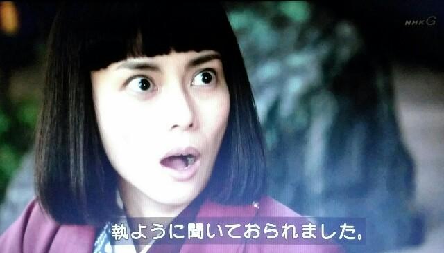 f:id:morifumikirikita319:20170612140140j:image