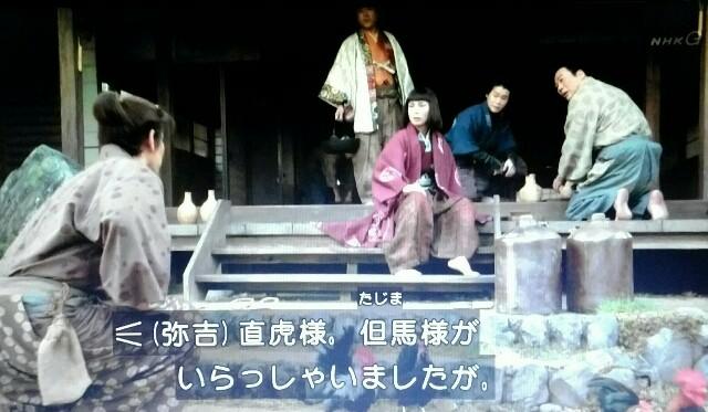 f:id:morifumikirikita319:20170612140212j:image