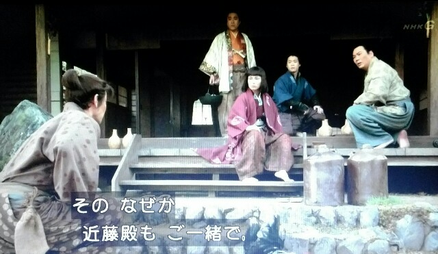 f:id:morifumikirikita319:20170612140225j:image