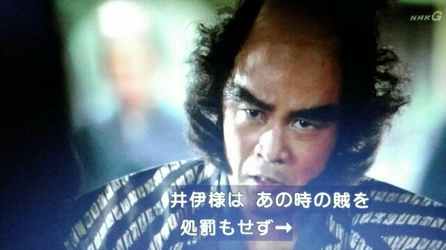f:id:morifumikirikita319:20170612141417j:image