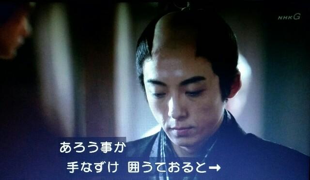 f:id:morifumikirikita319:20170612141428j:image