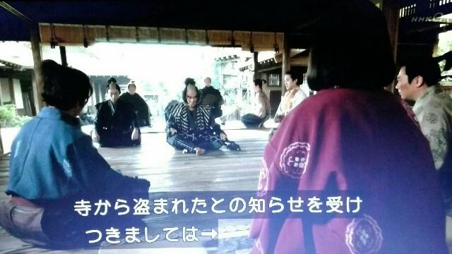 f:id:morifumikirikita319:20170612144059j:image