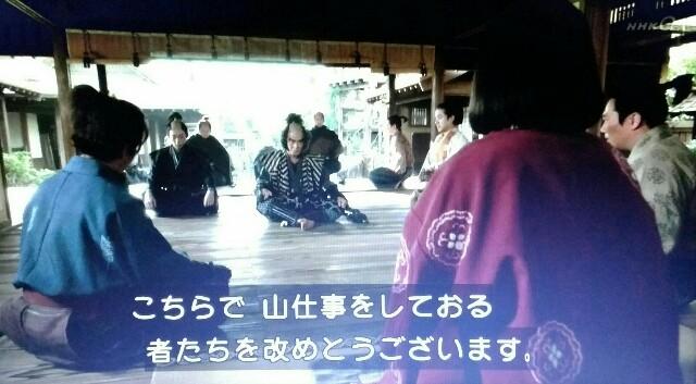 f:id:morifumikirikita319:20170612144110j:image