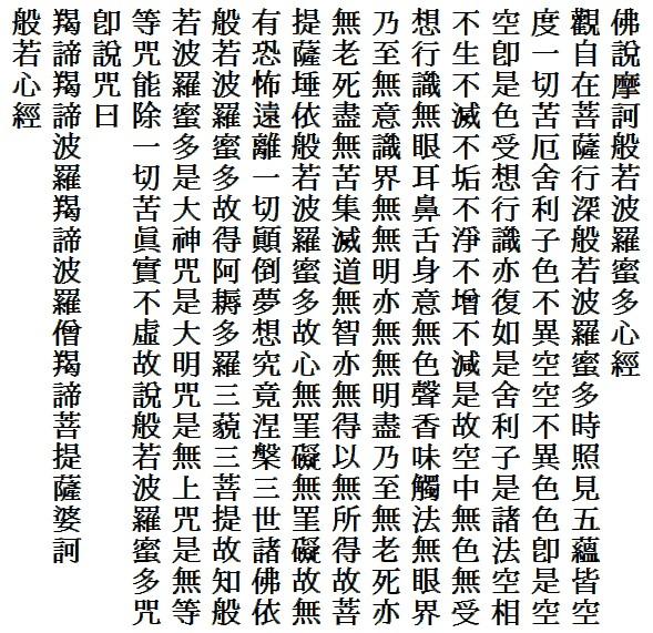 f:id:morifumikirikita319:20170612154919j:image