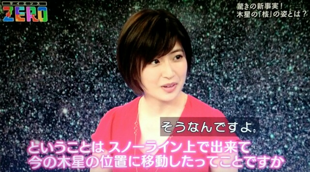 f:id:morifumikirikita319:20170614203242j:image