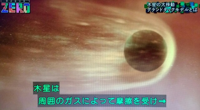 f:id:morifumikirikita319:20170614204457j:image