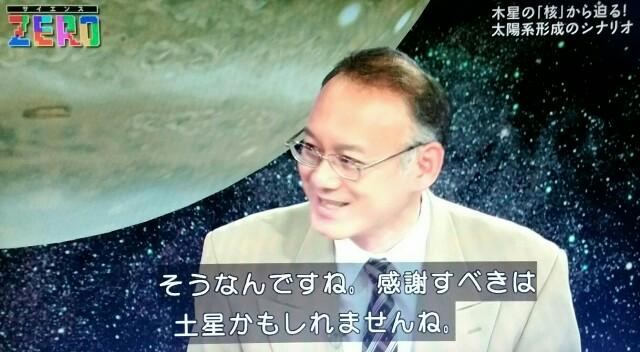 f:id:morifumikirikita319:20170614205904j:image