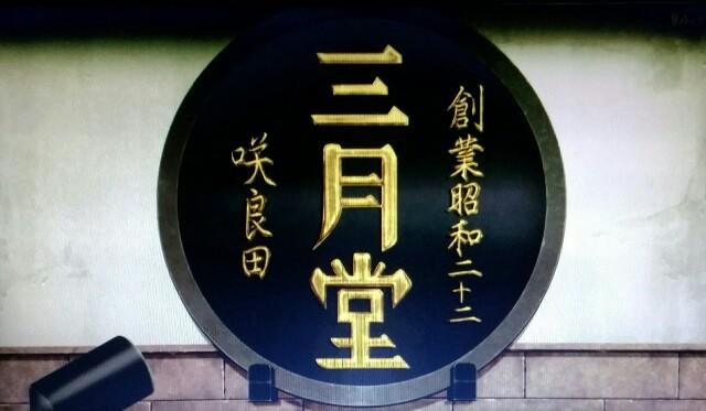 f:id:morifumikirikita319:20170616113025j:image