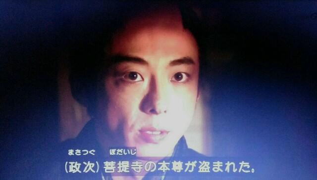 f:id:morifumikirikita319:20170617173558j:image