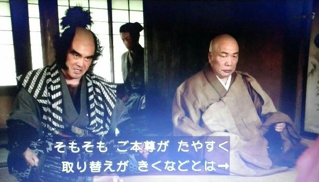 f:id:morifumikirikita319:20170617175700j:image