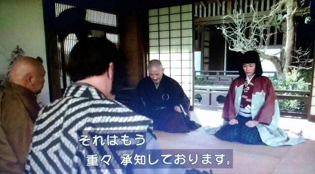 f:id:morifumikirikita319:20170617175727j:image