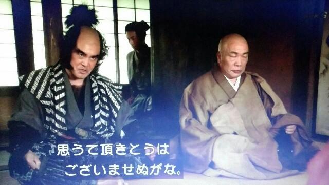 f:id:morifumikirikita319:20170617175750j:image