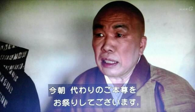 f:id:morifumikirikita319:20170617180056j:image