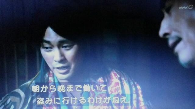f:id:morifumikirikita319:20170617180230j:image