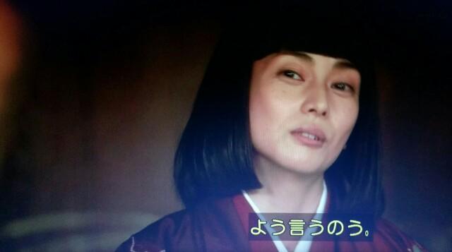 f:id:morifumikirikita319:20170617182604j:image