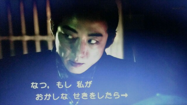 f:id:morifumikirikita319:20170617182716j:image