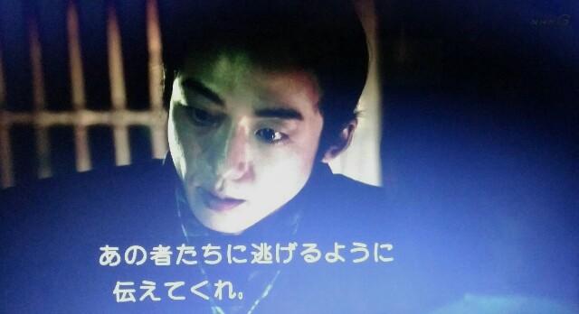 f:id:morifumikirikita319:20170617182732j:image